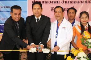 วิทยาลัยการอาชีพคลองท่อม อำเภอคลองท่อม จังหวัดกระบี่ ได้ทำพิธีเปิดโครงการ Fix It Center Thailand ๔.๐ ณ เทศบาลคลองพนพัฒนา