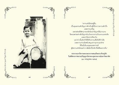 http://v1.igetweb.com/www/triluk/catalog/e_1390555.jpg