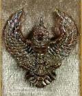 พญาครุฑ มหาเศรษฐี หลวงปู่แก้ว(3) วัดสะพานไม้แก่น สงขลา เนื้อสัมฤทธิ์ ปี 2560