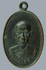 เหรียญหลวงพ่อผล วัดดักคะนน จ.ชัยนาท