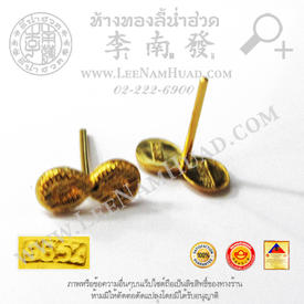http://www.igetweb.com/www/leenumhuad/catalog/e_1475356.jpg