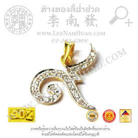 http://v1.igetweb.com/www/leenumhuad/catalog/p_1881841.jpg