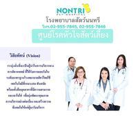 ศูนย์บริการพิเศษทางการแพทย์ (Special Center)