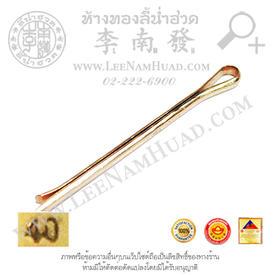 https://v1.igetweb.com/www/leenumhuad/catalog/e_1159025.jpg