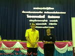 อบรมเทคนิคการสอนภาษาไทย โดยวิทยากรชื่อดัง  อ.สาลี่ ศิลปสธรรม