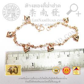 https://v1.igetweb.com/www/leenumhuad/catalog/e_1113265.jpg