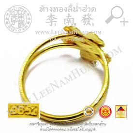 https://v1.igetweb.com/www/leenumhuad/catalog/e_1044405.jpg