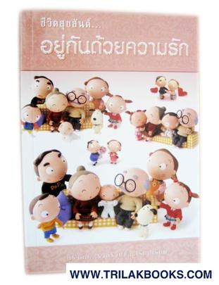 http://www.igetweb.com/www/triluk/catalog/p_359788.jpg