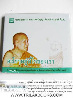 https://v1.igetweb.com/www/triluk/catalog/p_1050046.jpg