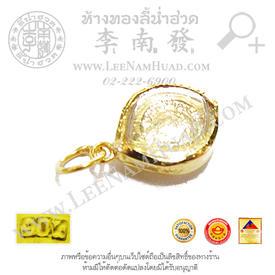 https://v1.igetweb.com/www/leenumhuad/catalog/e_1071556.jpg