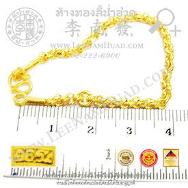 https://v1.igetweb.com/www/leenumhuad/catalog/e_1084904.jpg