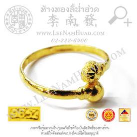https://v1.igetweb.com/www/leenumhuad/catalog/e_1403228.jpg