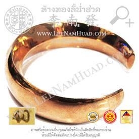 https://v1.igetweb.com/www/leenumhuad/catalog/p_1282823.jpg