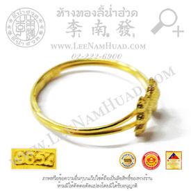 https://v1.igetweb.com/www/leenumhuad/catalog/e_1411454.jpg