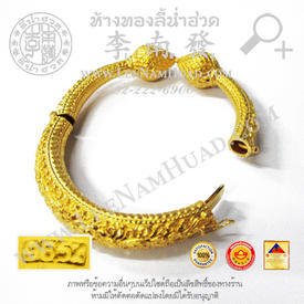 http://www.igetweb.com/www/leenumhuad/catalog/e_1475331.jpg