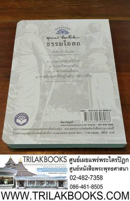 http://v1.igetweb.com/www/triluk/catalog/e_1281622.jpg