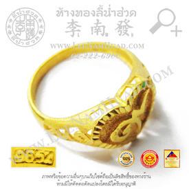 https://v1.igetweb.com/www/leenumhuad/catalog/e_1404485.jpg