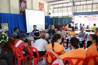 ประชุมคณะอนุกรรมการศูนย์อนุรักษ์และพัฒนาทรัพยากรท้องถิ่นตำบลปิงโค้ง (อพ.สธ.) ประจำปี 2563