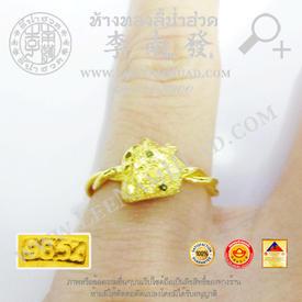 https://v1.igetweb.com/www/leenumhuad/catalog/e_1141908.jpg
