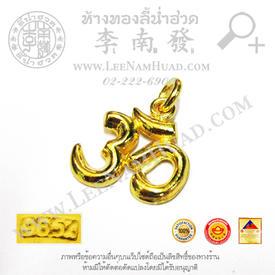https://v1.igetweb.com/www/leenumhuad/catalog/e_1286478.jpg