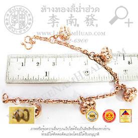 http://v1.igetweb.com/www/leenumhuad/catalog/e_1113103.jpg
