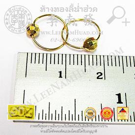 https://v1.igetweb.com/www/leenumhuad/catalog/e_1002053.jpg