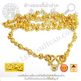 https://v1.igetweb.com/www/leenumhuad/catalog/p_1575454.jpg