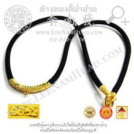 https://v1.igetweb.com/www/leenumhuad/catalog/e_1401906.jpg
