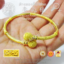 http://www.igetweb.com/www/leenumhuad/catalog/e_1498540.jpg