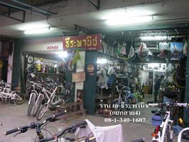 ร้าน เอ-ธีระพานิช (แยกสาย 4) จำหน่าย-ซ่อม จักรยานทุกชนิด