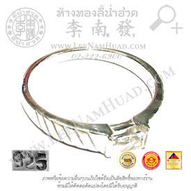 https://v1.igetweb.com/www/leenumhuad/catalog/e_1116798.jpg