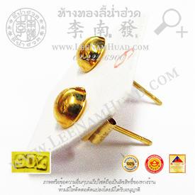 https://v1.igetweb.com/www/leenumhuad/catalog/e_1004220.jpg