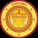 📌📌📌กรมทางหลวง รับสมัครบุคคลเพื่อเลือกสรรเป็นพนักงานราชการทั่วไป เปิดรับสมัคร 3 - 15 ธันวาคม 2563