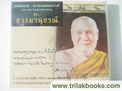 http://www.igetweb.com/www/triluk/catalog/p_320643.jpg