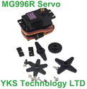 Digital MG996R Servo Metal Gear