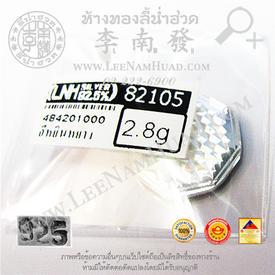 https://v1.igetweb.com/www/leenumhuad/catalog/e_998880.jpg