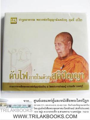 http://www.igetweb.com/www/triluk/catalog/p_1050270.jpg