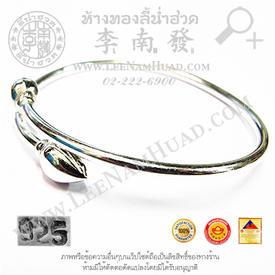 https://v1.igetweb.com/www/leenumhuad/catalog/e_930804.jpg