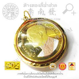 https://v1.igetweb.com/www/leenumhuad/catalog/p_1873271.jpg