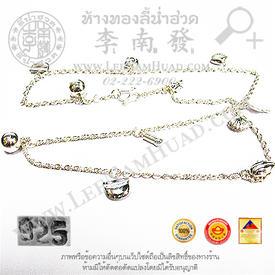 http://v1.igetweb.com/www/leenumhuad/catalog/p_1442333.jpg