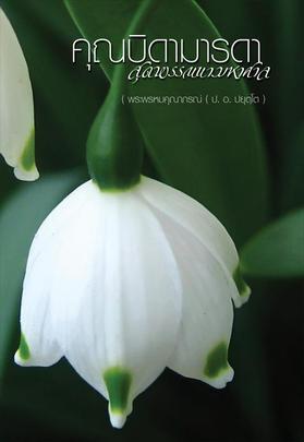 http://www.igetweb.com/www/triluk/catalog/p_1189514.jpg