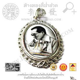 https://v1.igetweb.com/www/leenumhuad/catalog/e_1396013.jpg