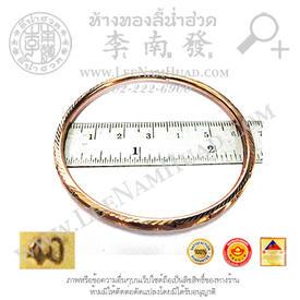 https://v1.igetweb.com/www/leenumhuad/catalog/e_1116325.jpg
