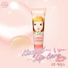 **พร้อมส่ง**Etude house Kissful lip care essence #4