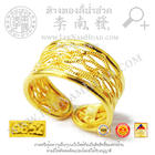 แหวนลายรากไม้ (น้ำหนัก2สลึง)ทอง 96.5%