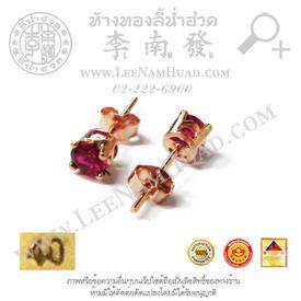 https://v1.igetweb.com/www/leenumhuad/catalog/p_1939138.jpg