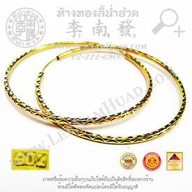 http://v1.igetweb.com/www/leenumhuad/catalog/p_1455726.jpg