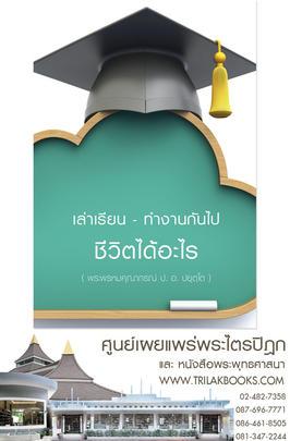 http://www.igetweb.com/www/triluk/catalog/p_1202695.jpg
