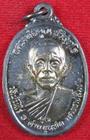 เหรียญหลวงพ่อคูณ วัดบ้านไร่ รุ่น เพชรน้ำเอก เนื้อเงิน (4) ปี 2536