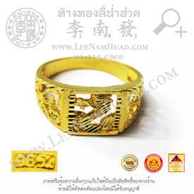 https://v1.igetweb.com/www/leenumhuad/catalog/p_1979149.jpg
